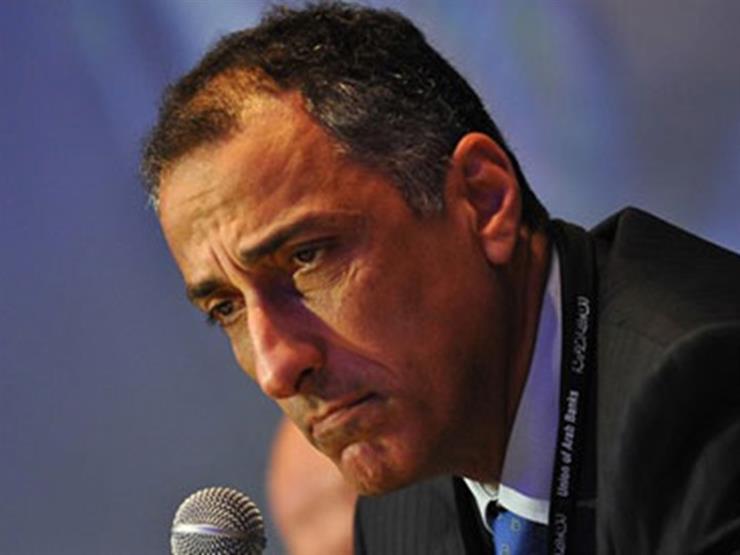 وفاة شقيقة طارق عامر محافظ البنك المركزي