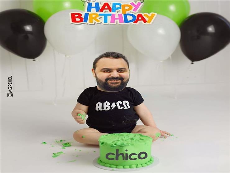 شيكو يحتفل بعيد ميلاده على طريقته الخاصة.. صورة