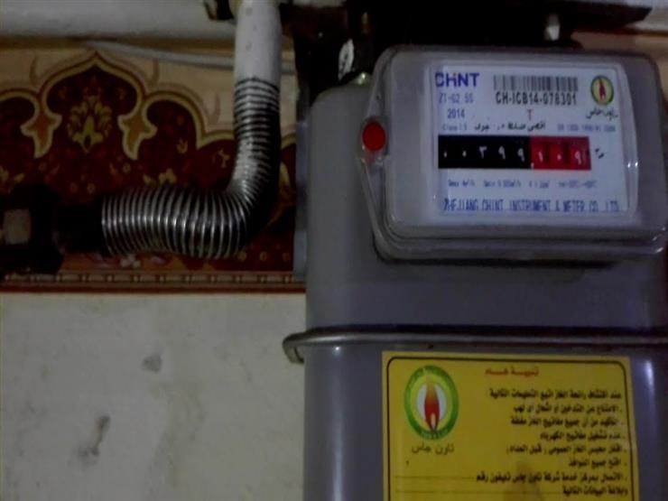 كيف تحسب فاتورة الغاز في منزلك بعد الزيادة الجديدة للأسعار؟