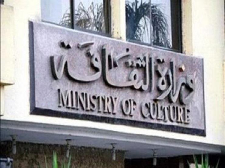 5 منح من وزارة الثقافة بمناسبة افتتاح متحف نجيب محفوظ   مصراوى