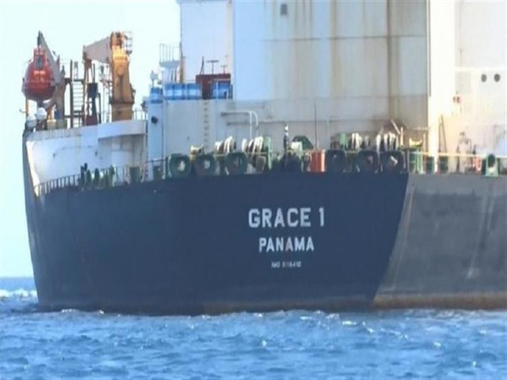 بنما تتبرأ من ناقلة النفط الإيراني بعد احتجازها في جبل طارق