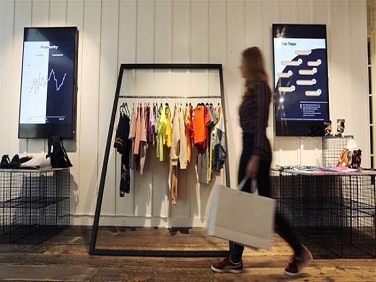 في لندن.. افتتاح أول متجر أزياء مدعوم بالذكاء الاصطناعي