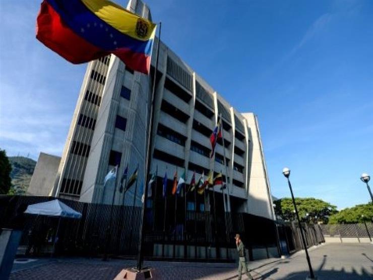 النرويج: المحادثات بين الحكومة والمعارضة في فنزويلا تستمر حتى انتهاء الأزمة
