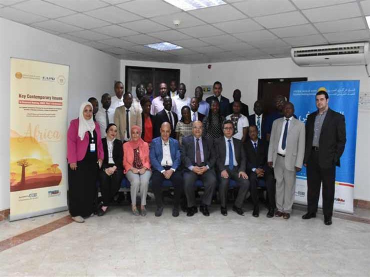 """المعهد المصرفي يعقد دورة تدريبية لـ21 شابا بمبادرة """"التكامل الأفريقي"""""""