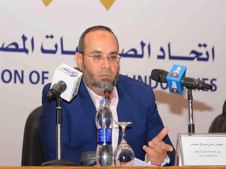 رئيس شعبة الطوب: رفع أسعار الوقود يخدم صناعة الطوب الطفلي في مصر