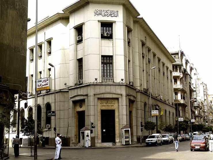 في 7 محاور.. ما أهمية قرار المركزي بخفض أسعار الفائدة للاقتصاد المصري؟