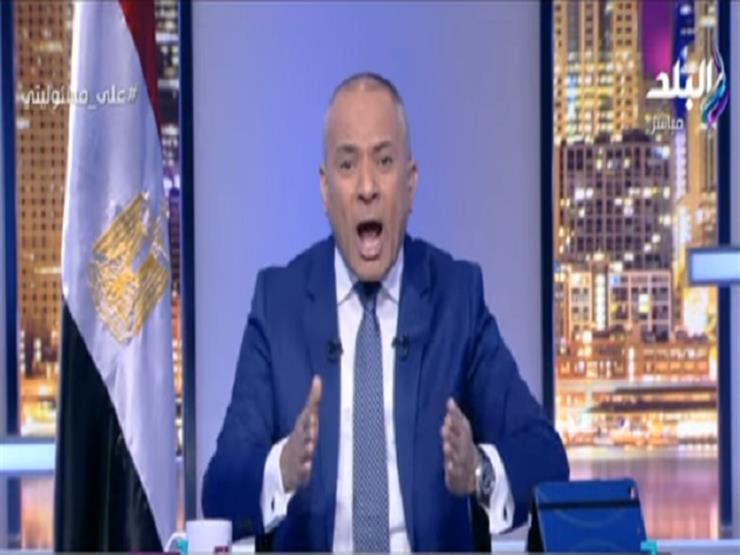 """""""مش بني آدمين ولا متربيين"""".. أحمد موسى مهاجمًا مشوهي محور """"روض الفرج"""""""