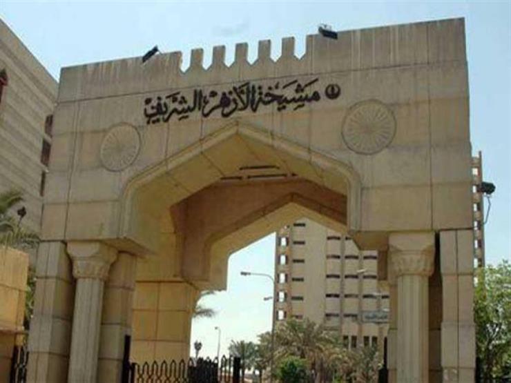 """غدًا.. انطلاق ورشة """"مواجهة التطرف"""" لأئمة ليبيا بمنظمة خريجي الأزهر"""
