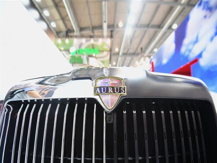 """مسؤول بالحكومة الروسية يكشف عن أسعار سيارة """"أوروس"""" الفارهة الجديدة"""