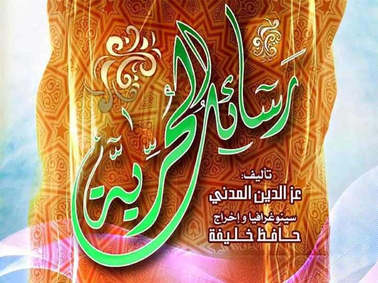 غدا.. افتتاح الدورة الخامسة والخمسين لمهرجان الحمامات بتونس