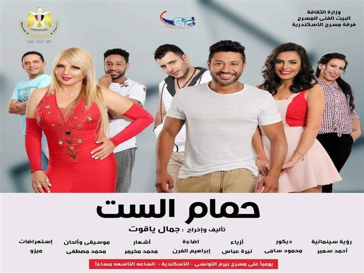 """افتتاح """"حمام الست"""" ثاني أيام العيد على """"بيرم التونسي"""" بالإسكندرية"""