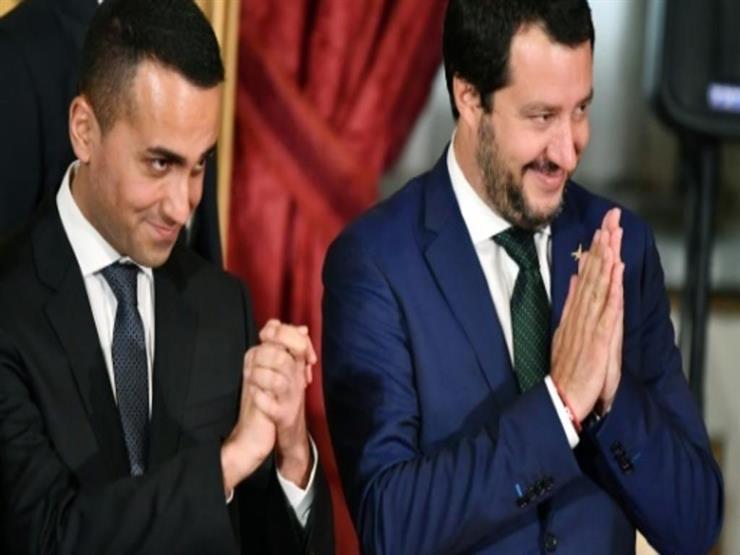 حكومة إيطاليا فقدت ثنائيتها تدريجاً واصطبغت بألوان سالفيني