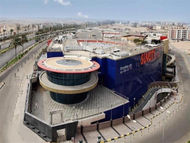 """بنك الإسكندرية يعقد مزادا لبيع مول """"صن سيتي شيراتون"""" في 20 أغسطس"""