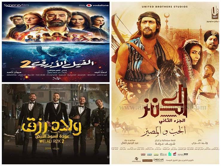 """إيرادات """"الوقفة"""".. """"ولاد رزق 2"""" يحافظ على الصدارة و""""الكنز 2"""" في المركز الثالث"""
