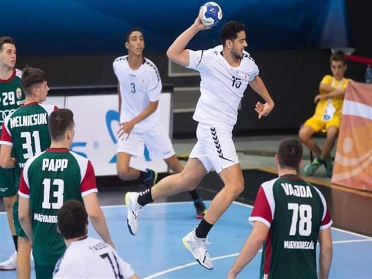 منتخب ناشئي اليد يكتسح المجر ويتصدر مجموعته بكأس العالم