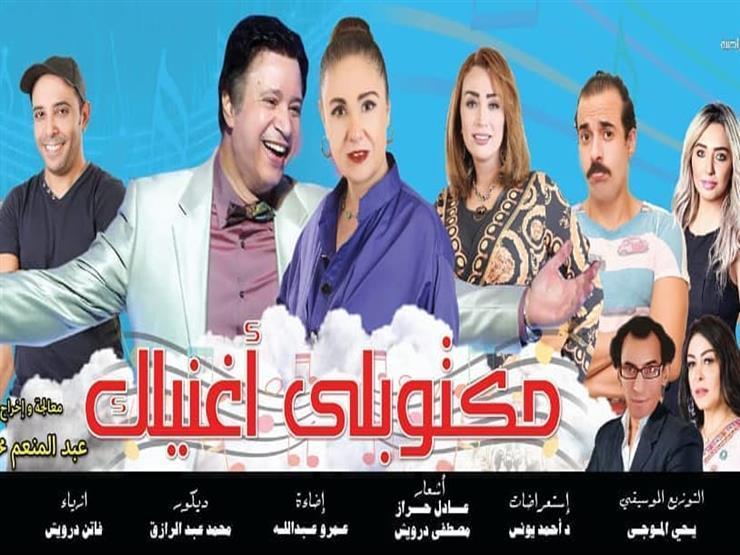 Image result for مكتوبلي أغنيلك