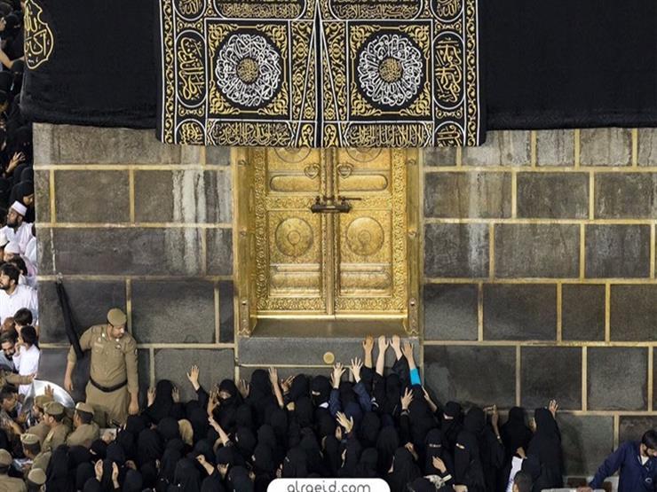"""تعرف على سبب توشح الحرم باللون الأسود في يوم عرفات.. وما هو """"يوم الخليف""""؟"""