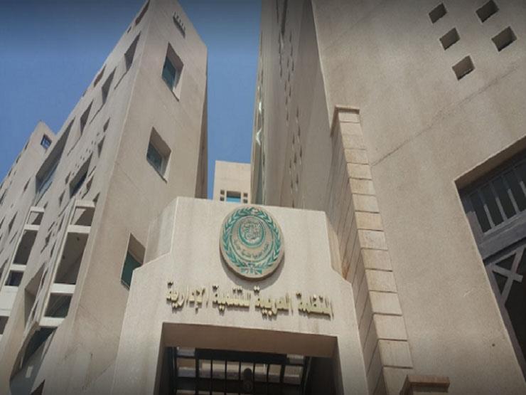 القاهرة تستضيف المؤتمر العربي الأول لصحة المرأة الشهر المقبل