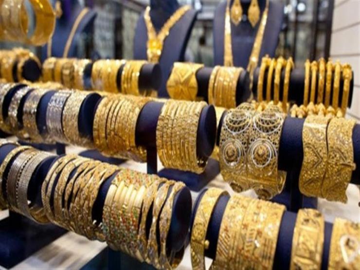 بعد قفزتها أمس.. أسعار الذهب تفقد 8 جنيهات في السوق المحلي اليوم