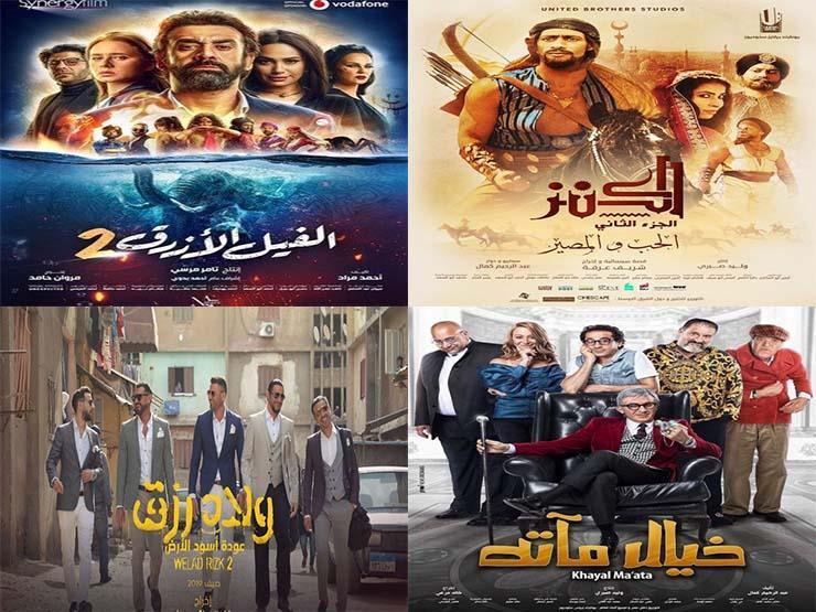 عز يتفوق على حلمي ورمضان في إيرادات شباك تذاكر ثالث أيام عيد الأضحى