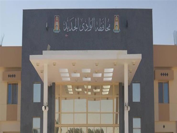 هيئة التعمير تعلن تأجيل مزاد آبار بلاط بالوادي الجديد