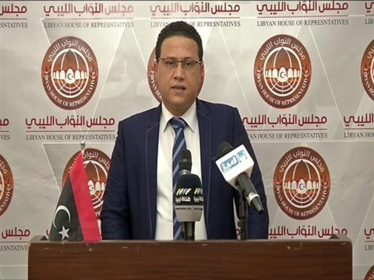 مجلس النواب الليبي يرحب ببيان الخارجية المصرية حول إنهاء الأزمة في بلاده
