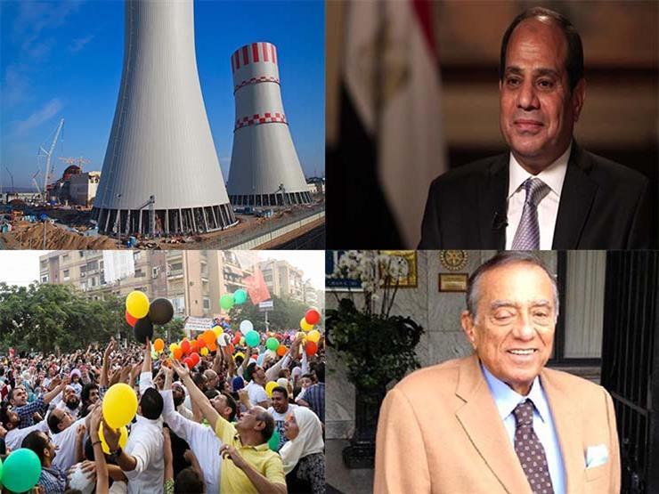 مصر في أسبوع| احتفالات العيد ووفاة حسين سالم.. وإجراءات حكومية بعد الانفجار النووي الروسي