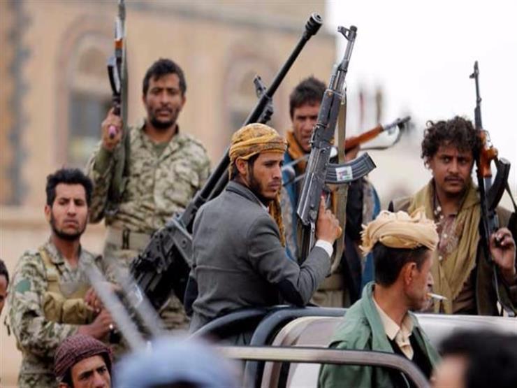 """""""العربية الحدث"""": ميليشيات الحوثي تقصف مدينة الحديدة بالأسلحة والرشاشات"""