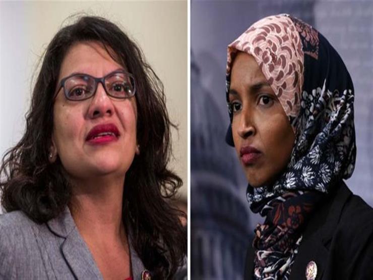 انتقادات في الولايات المتحدة لرفض إسرائيل زيارة عضوتين بالكونغرس