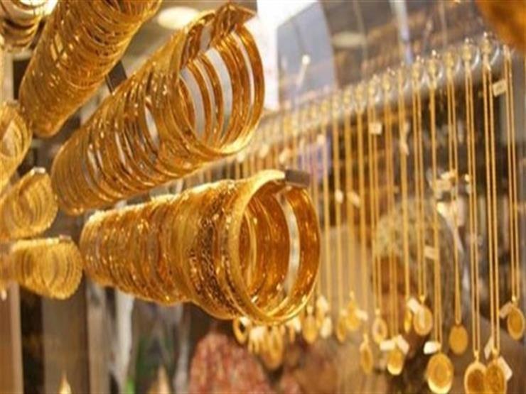 الذهب يسجل أول تراجع أسبوعي من بداية الشهر والجرام ينخفض 5 جنيهات بمصر