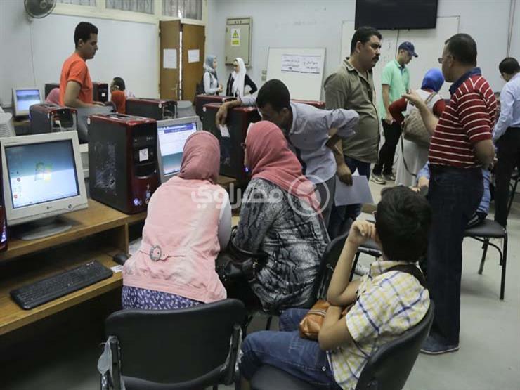 بعد ساعات.. انتهاء المرحلة الثالثة من تنسيق الجامعات ٢٠١٩