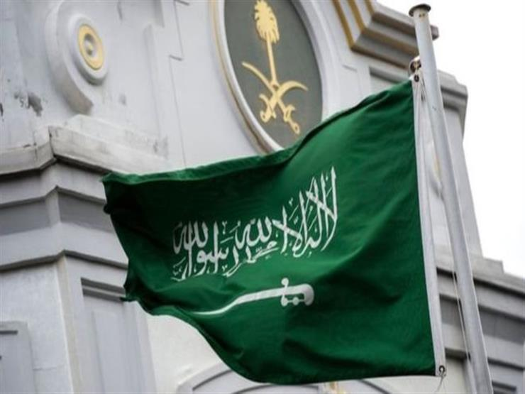 بيان رسمي من السعودية حول هجمات أرامكو: اعتداء غير مسبوق وت   مصراوى