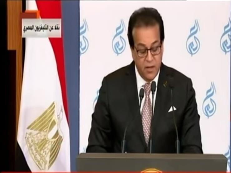 فيديو-  كلمة وزير التعليم العالي خلال احتفالية عيد العلم بحضور الرئيس السيسي