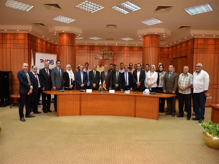 بروتوكول بين محافظة بورسعيد وبنك التنمية الصناعية لتمويل وحدات صناعية بالمحافظة