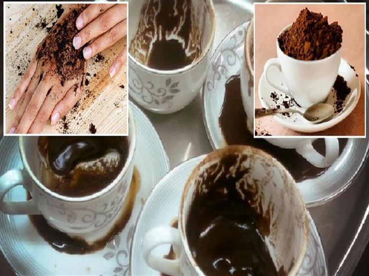 """يعالج السيلوليت.. فوائد غير متوقعة لـ""""تفل القهوة"""""""