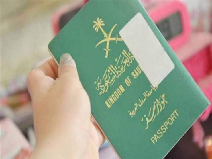 السعودية تبدأ تطبيق قرار تمكين المرأة من السفر دون موافقة ولي الأمر