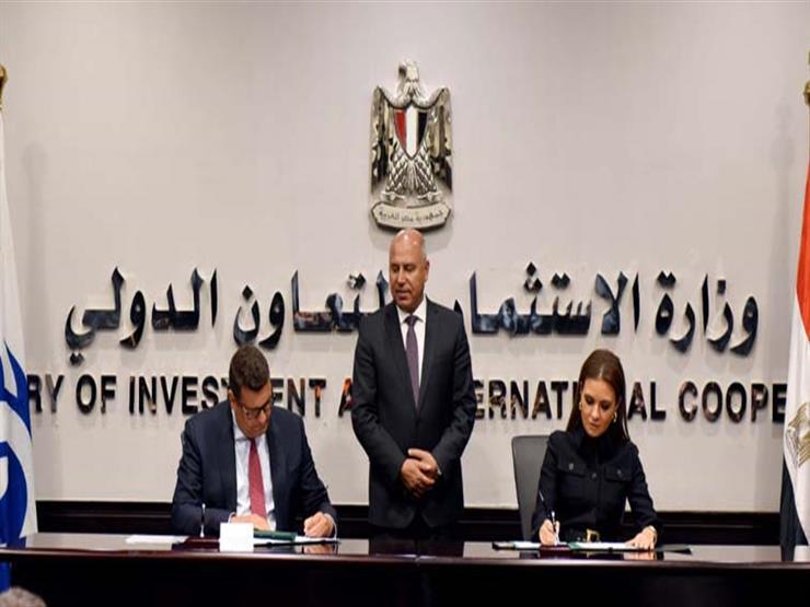 مصر توقع مع البنك الأوروبي منحتين بـ 28 مليون جنيه لدعم السكك الحديدية
