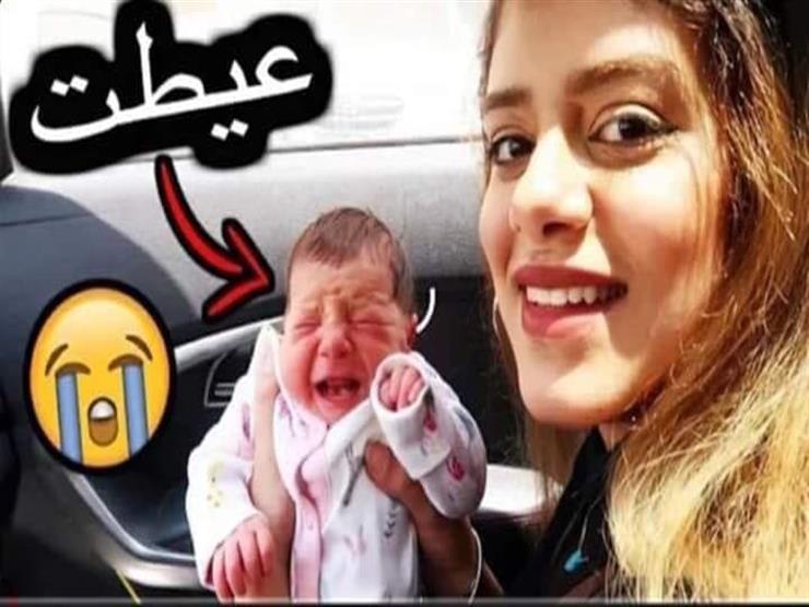 """بلاغ للنائب العام.. أول تحرك من """"قومي الطفولة"""" ضد الزوجين """"أحمد وزينب"""""""