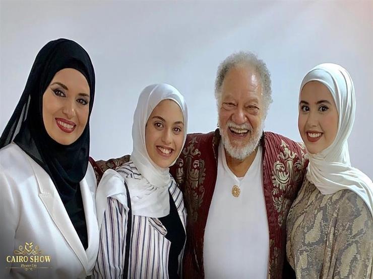 """أحدث صورة لـ""""جيهان نصر"""" وبناتها بصحبة يحيى الفخراني"""