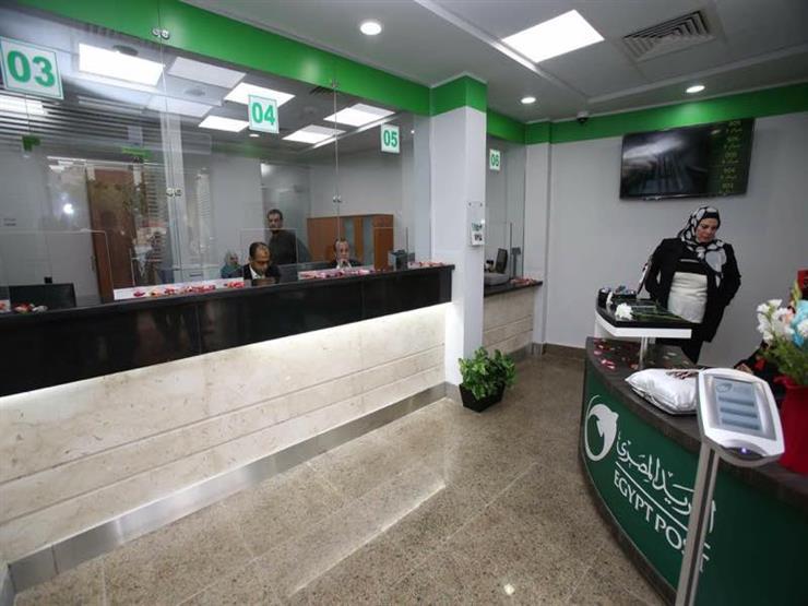 """""""البريد"""" يعلن عن وظائف جديدة في خدمة العملاء بالقاهرة الكبرى"""
