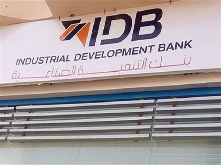 بنك التنمية الصناعية يوقع بروتوكول مع محافظة القاهرة لتمويل ورش شق الثعبان