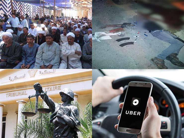 مصرع 11 إرهابيًا بالعريش وذبح سائق أوبر .. نشرة الحوادث   مصراوى