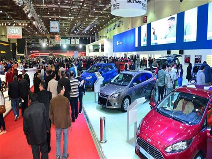 """رسميا تأجيل معرض القاهرة الدولي للسيارات """"أوتوماك"""".. الموعد الجديد في ديسمبر"""