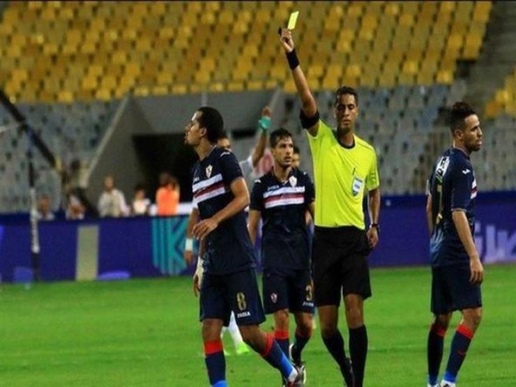الفيفا يختار حكمًا مصريًا لإدارة كأس العالم للناشئين