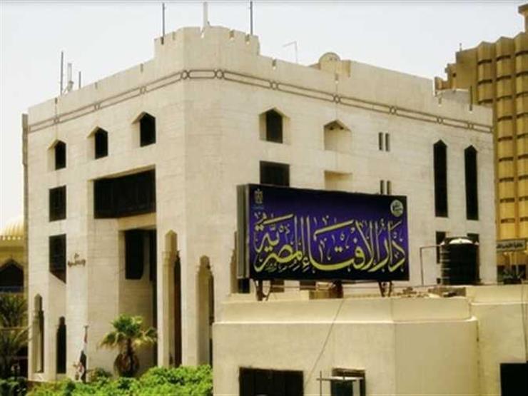 الإفتاء تنعي الدكتور سعد جاويش