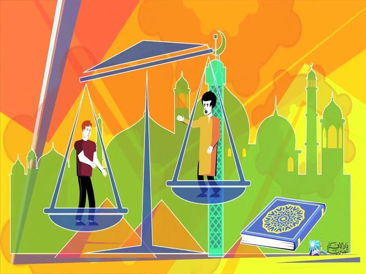 الإفتاء: حضارة الإسلام تنطلق من بناء الإنسان وتقوم على إرساء العدل والحرية