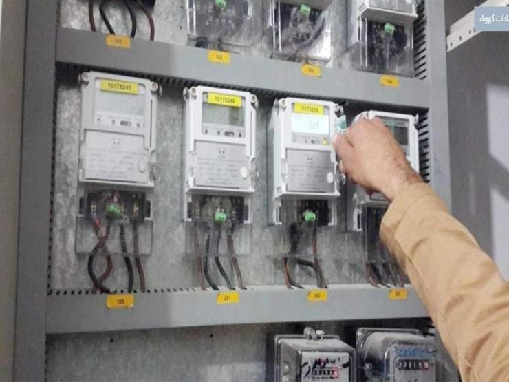 """""""دعم لـ6 شرائح فقط"""".. ننشر حساب الاستهلاك بعدادات الكهرباء مسبوقة الدفع"""