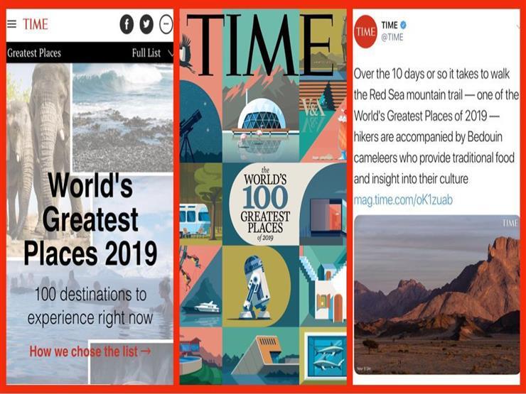درب البحر الأحمر ضمن أفضل المقاصد العالمية لعام 2019