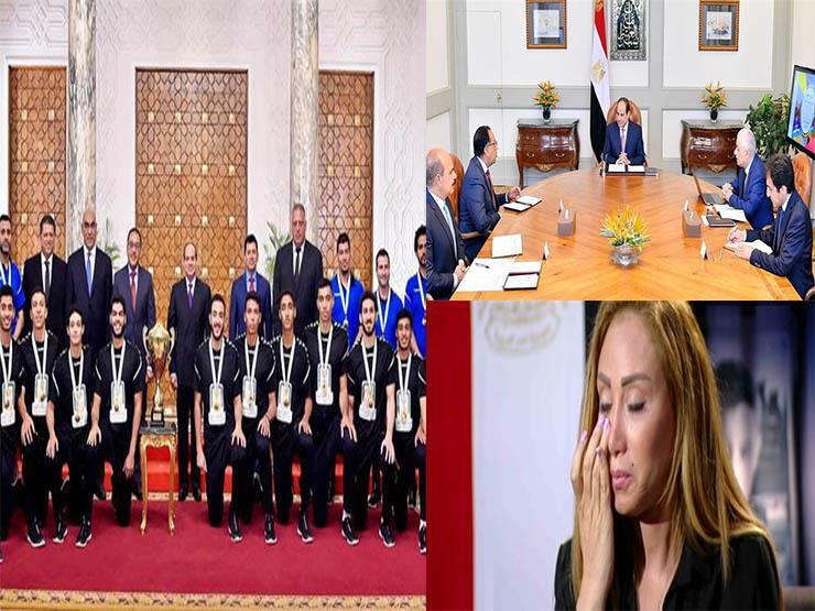 مصر في أسبوع| السيسي يحسم جدل نظام التعليم الجديد.. وأزمة ريهام سعيد وإنجاز منتخب اليد