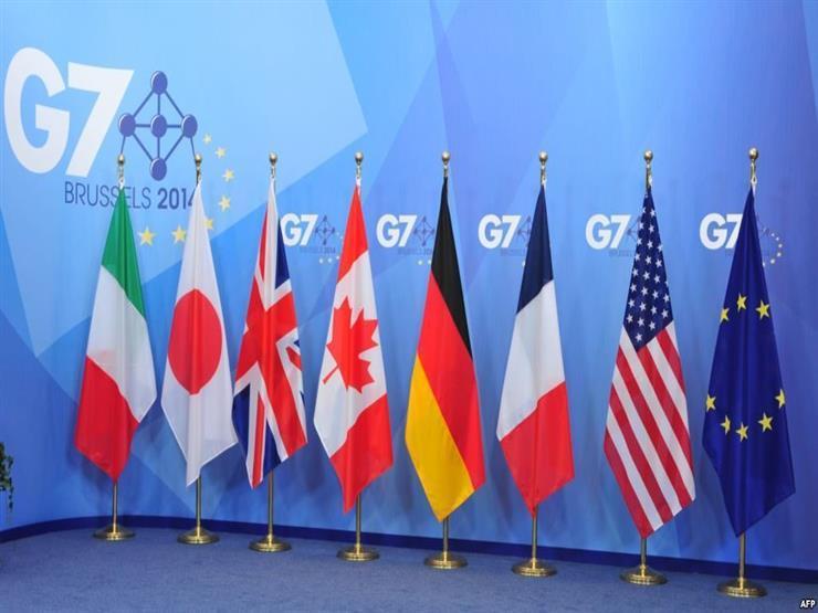 قمة السبع الكبار تنطلق مساء اليوم وسط نزاعات بين الدول الأعضاء